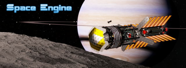 Space Engine SE logo